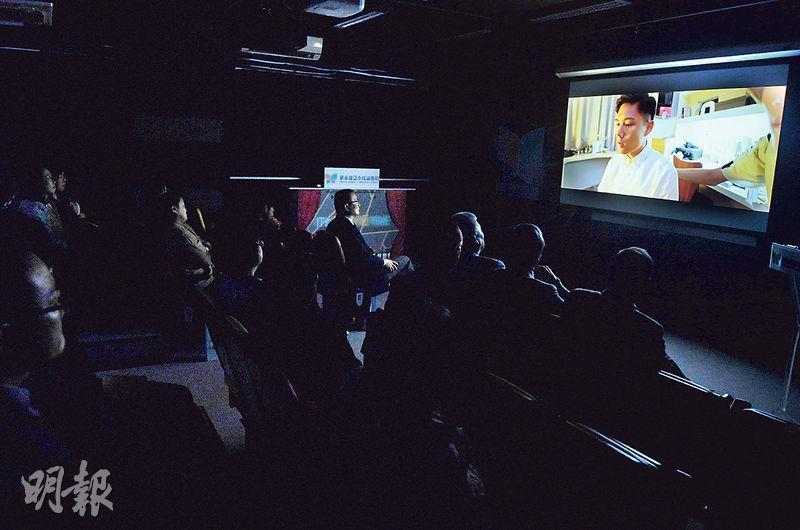 循道衛理聯合教會亞斯理衛理小學成立校內電影院「華永會亞小社區影院」,昨舉行開幕禮。電影院設51個座位,設置音響及視像設備,供學生及大眾觀賞電影。(劉焌陶攝)