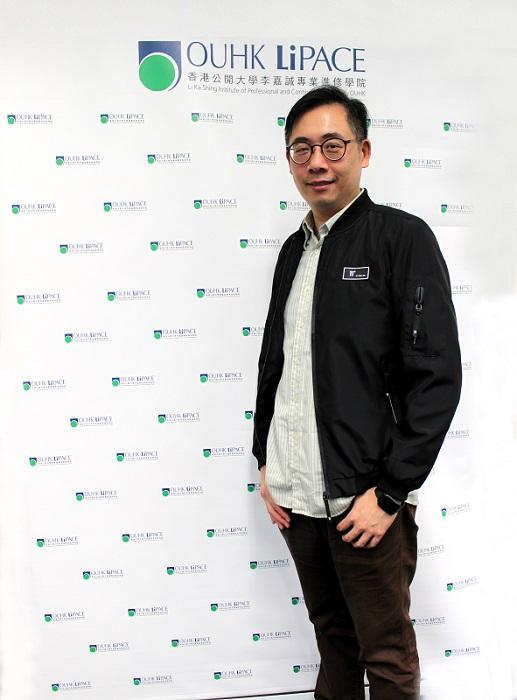 香港公開大學李嘉誠專業進修學院「商業攝影專業文憑」課程統籌游家健 (Derek)