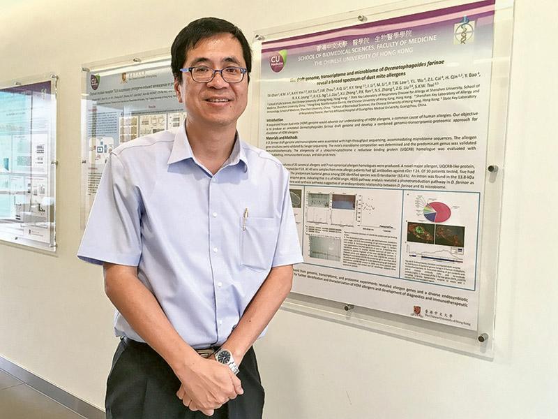 香港中文大學基因組學及生物信息學執行課程主任徐國榮教授