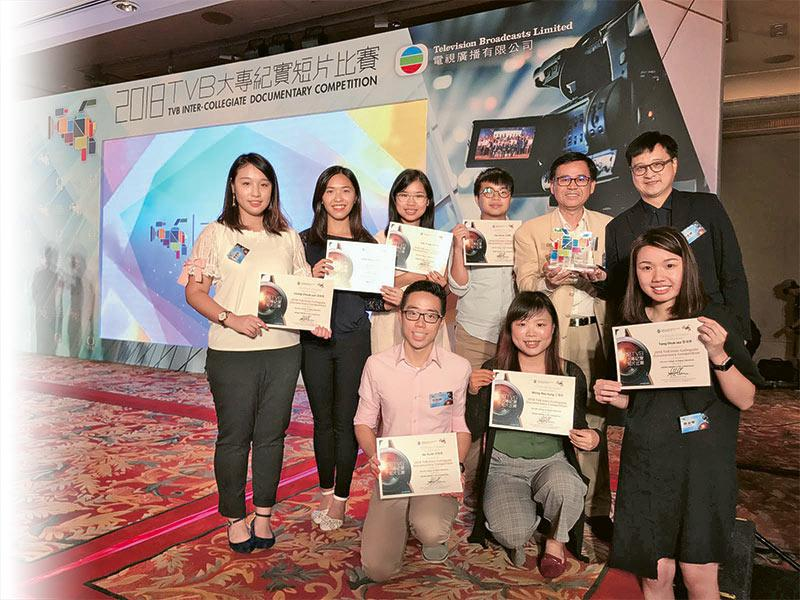 珠海學院新聞及傳播學系7位學生憑著短片《向性侵說不》贏得2018年「TVB大專紀實短片比賽」大獎。