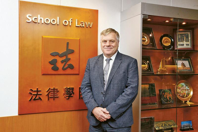 城大法律學院院長賀嘉倫教授
