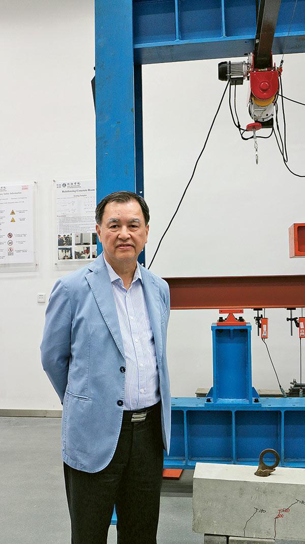 土木工程學系主任麥耀榮教授