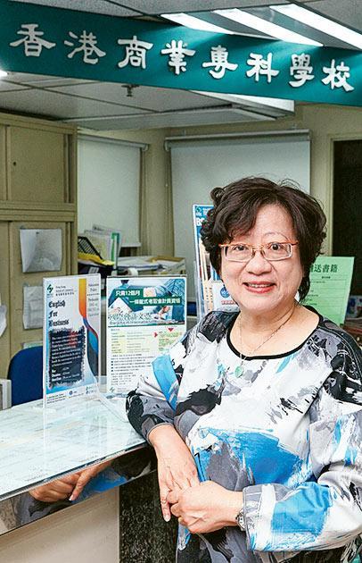 香港商業專科學校校長邱韞華提醒,有志投身會計行業者,要才德兼備,進修專業技能、具備創新精神以外,為人亦要耐心、細心及溝通能力佳。