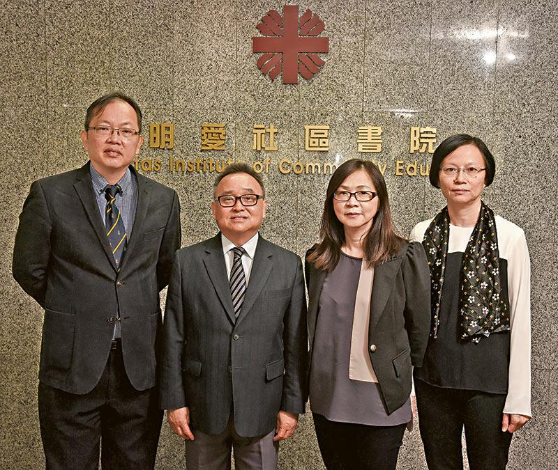 左起:熊志忠院長、馮國安博士、王燕霞副院長(營運系統及質素管理)及胡名翠副院長(社區關係及服務拓展)。