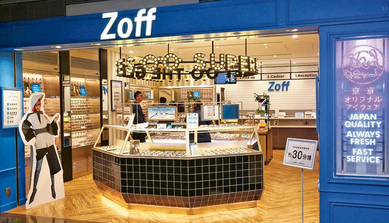 Zoff 計劃於2019年再擴充更多分店,建立更深入人心的眼鏡品牌。