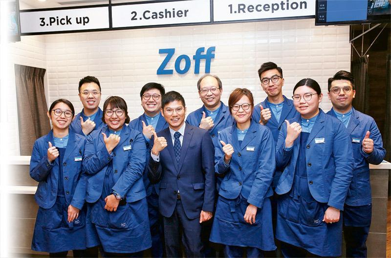 日本眼鏡品牌Zoff的3大核心價值分別是:Japan Quality、Always Fresh和Fast Service。
