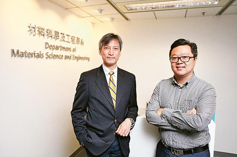 香港城市大學材料科學及工程學系署理系主任及教授石燦鴻教授、香港城市大學材料科學及工程學系副教授何頌賢博士(左至右)