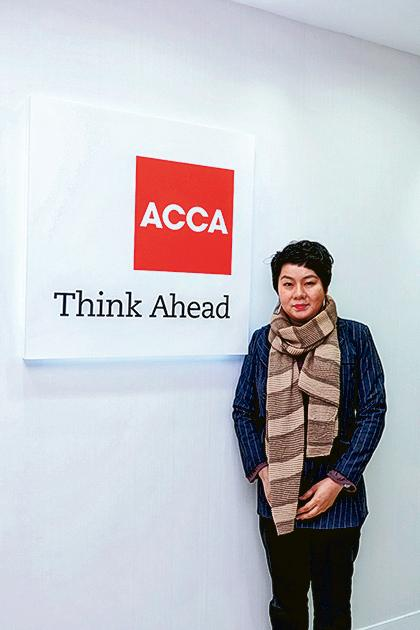 ACCA香港分會教育及發展經理蔡巧奇(Kammi)