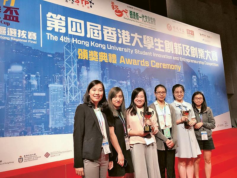 學院兩支由四名博士研究生及兩名本科生組成的隊伍贏得2018「挑戰盃」全國賽香港區選拔賽──香港大學生創新及創業大賽「生命科學」及「創業計劃」類別兩個獎項。其中一支隊伍更代表香港參加2018「創青春」全國大學生創業大賽,並榮獲創業計劃作品銅獎。
