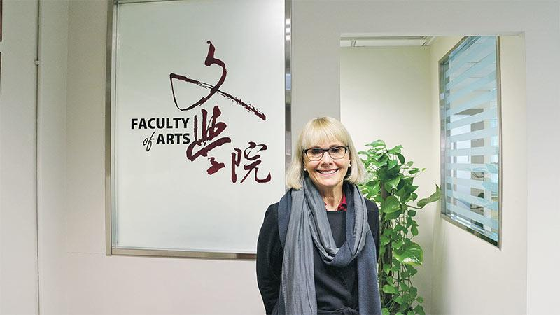 浸大文學院院長樂美德教授表示,學院是一個充滿創意和多元發展的地方,致力推動國際化發展,讓學生在濃厚的體驗式學習平台上裝備十足,成為既「專」且「通」的人才。