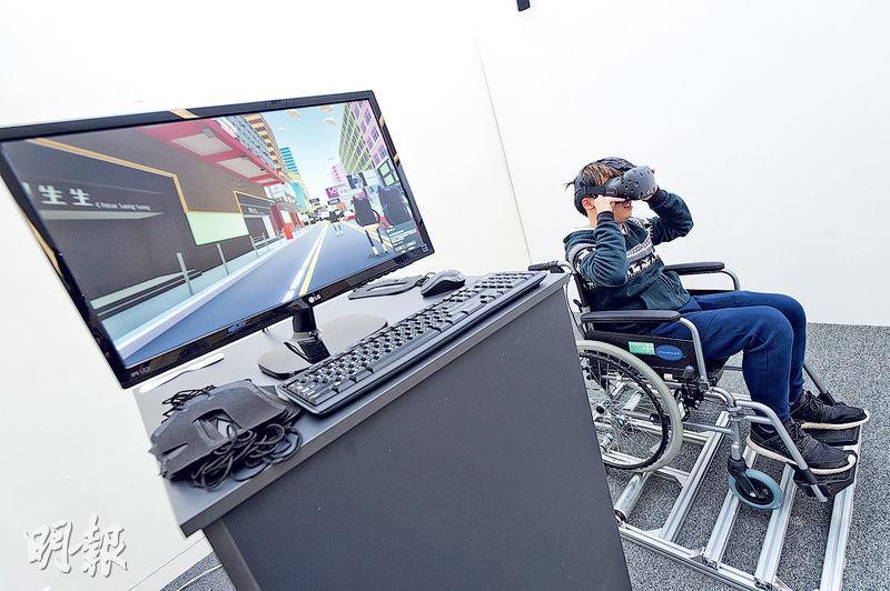 城大的展覽中有不少學生的多媒體作品,包括體驗傷健者坐輪椅的VR裝置。(城大提供)