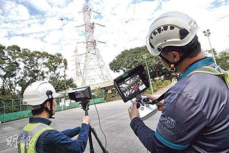 除了發電廠設施,中電去年開始將航拍檢查的應用擴展至戶外供電設施,包括70米高的輸電塔及架空電纜。(楊柏賢攝)