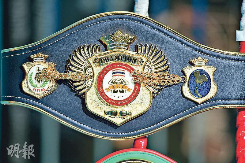 Tyson贏得由泰國職業拳擊總會(PBAT)頒予的「泰國拳王腰帶PBAT」,是去年12月首次在泰國以外的地方讓拳手競逐。(黃志東攝)