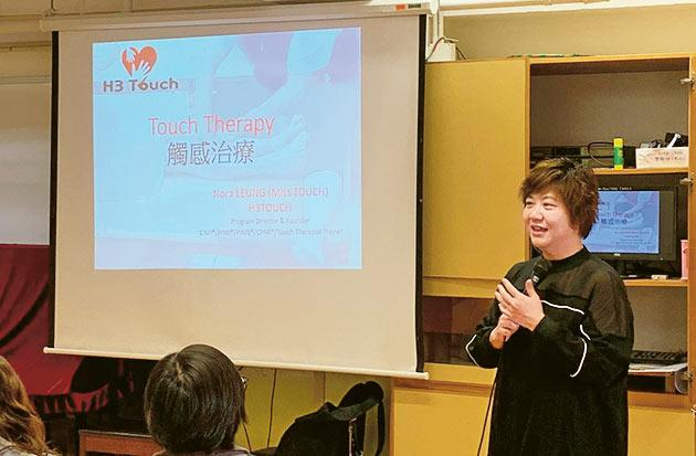 H3Touch Foundation創辦人兼課程總監 Ms Touch(MS. LEUNG)