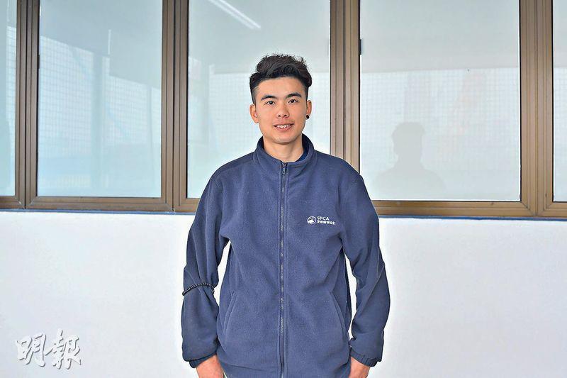 訓練導師——黃浩倫:香港愛護動物協會動物行為訓練導師(楊柏賢攝)