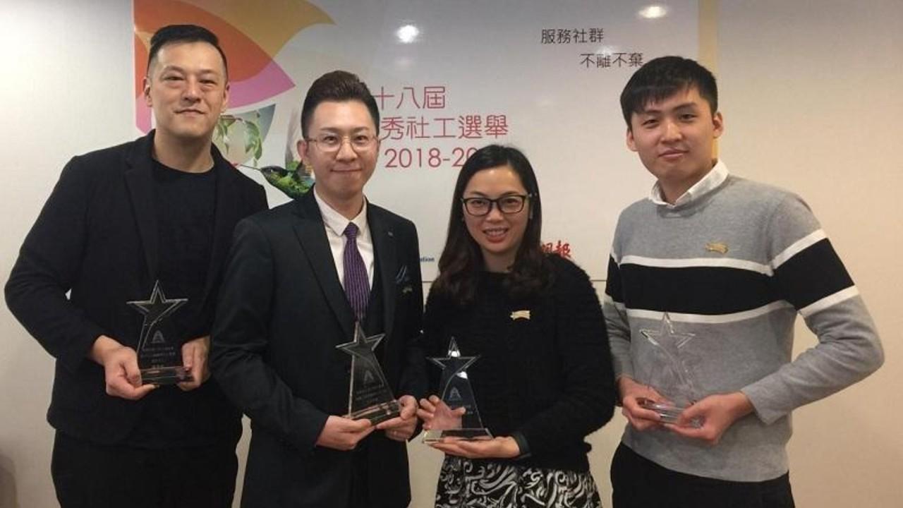 由香港社會工作人員協會主辦、《明報》JUMP 協辦的「第二十八屆優秀社工選舉」獎項得主 (左起):「優秀社工」得主鍾承志、崔志文,以及「新秀社工」得主陳嘉玲、林梓蔚。