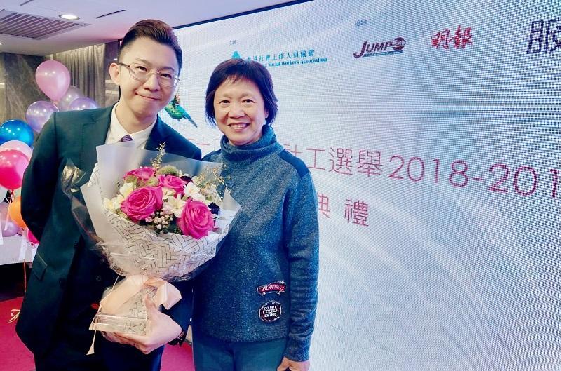 崔志文(左)與他的啟蒙老師及博士導師香港中文大學社會工作學系副系主任林靜雯教授(右),分享榮獲「優秀社工」獎項的喜悅。