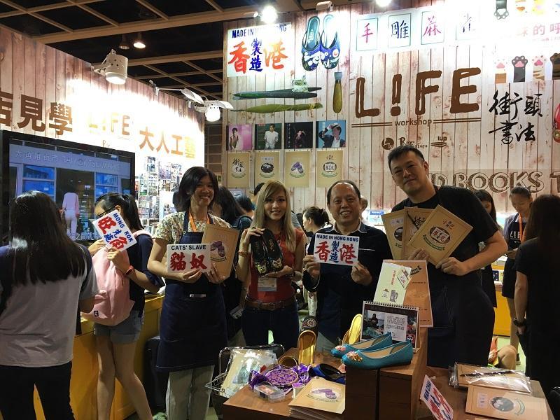 鍾承志 (右一) 集合小店師傅的技藝如繡花拖鞋、小巴車牌、手雕麻雀等力量,帶到書展,讓更多市民能接觸傳統工藝。
