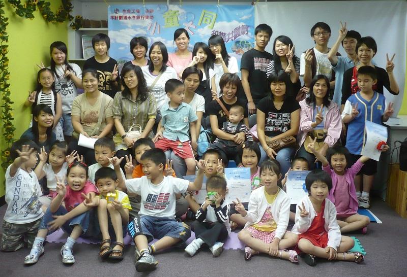 鍾承志和志同道合者創辦NGO,在當時政府還未設立扶貧委員會、未有學前教育學券計劃下,開展了清貧幼兒及其家長服務,當年的小朋友,現已各有不同的發展路向。