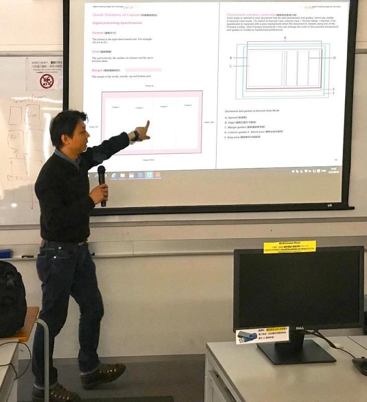 港專職業訓練學院「iBooks 電子書製作工作坊」導師陳兆江