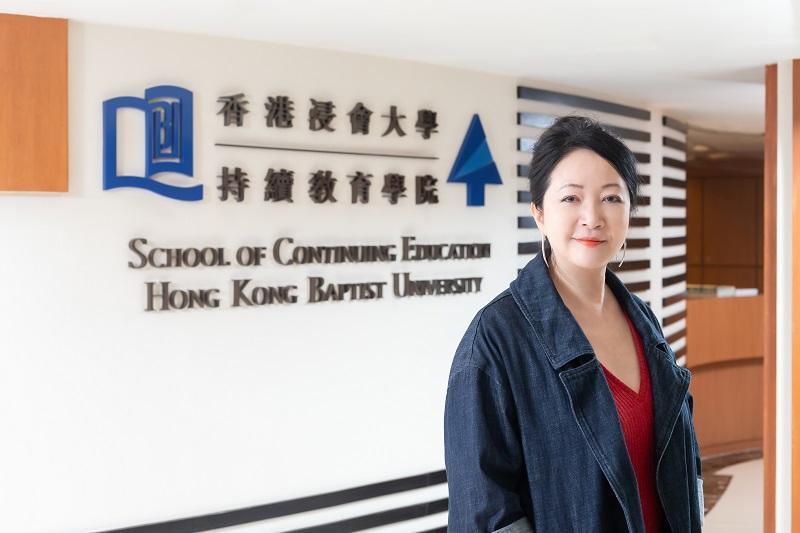 香港浸會大學持續教育學院學術統籌主任鄺美貞 (Carol)