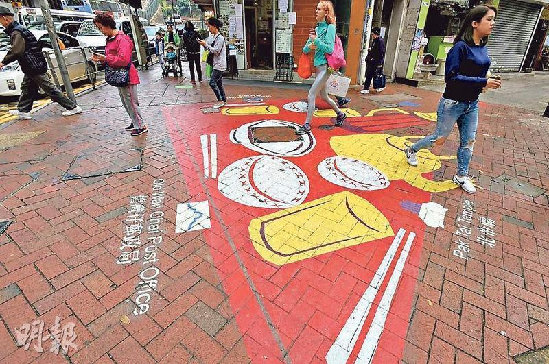灣仔皇后大道東同石水渠街交界地面有特色畫,以鄰舍關係為題,地面變成「香港家庭典型飯廳」場景。(相片由「#ddHK 設計#香港地」提供)