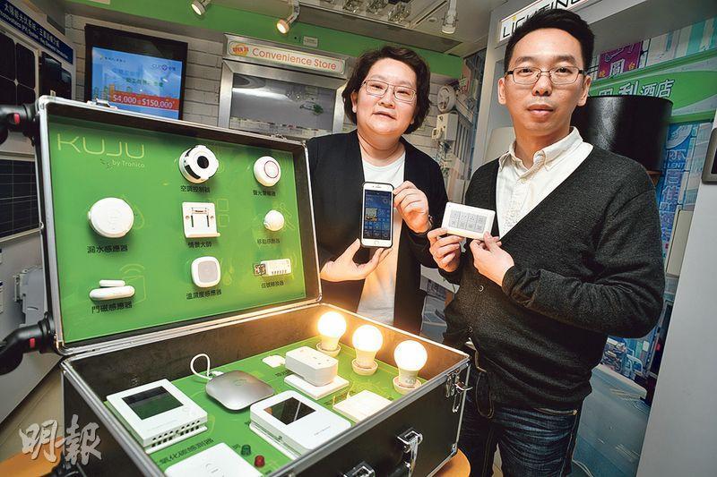 安老院引入智能家居 管理燈掣水爐省人省電
