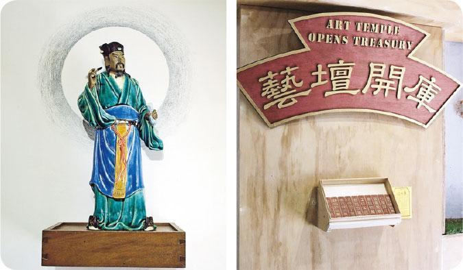 左圖為mudwork《修復文昌帝》作品。右圖為何兆南作品《藝壇開庫》。(受訪者提供)