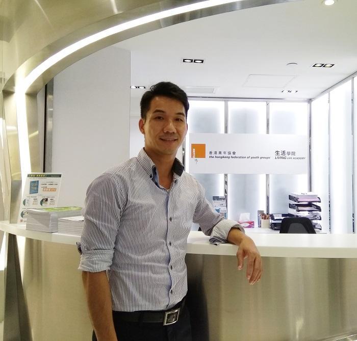 香港青年協會持續進修中心單位主任陳景華 (Rex)