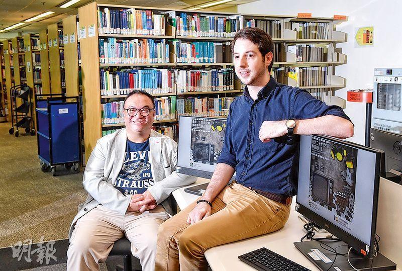 教大語言學及現代語言系副教授錢志安(左)2012年建立「香港二十世紀中期粵語語料庫」,澳洲人徐樂文(右)後來成為語料庫項目的研究助理,提議為語料庫加入更多功能,新版本將於本月下旬推出。(劉焌陶攝)
