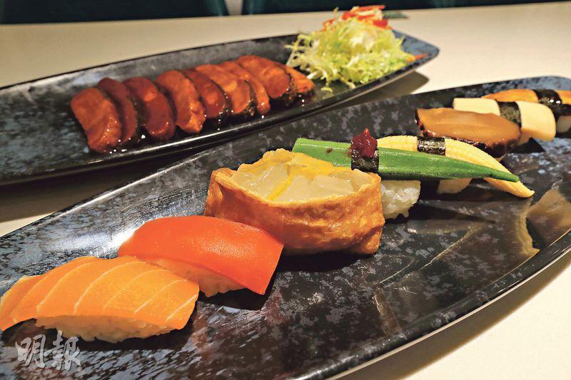 前面是素一以素食製作的各款壽司,後面那一碟則是上海素燻魚,兩者均賣相精緻。(李紹昌、賴俊傑攝)