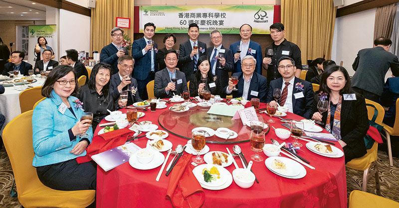 香港商業專科學校辦學60載,在周年晚宴上,學校委員會成員、校外顧問、合作伙伴、專業會計組織代表、歷屆校友、學校新舊員工聚首共同分享60歲的喜悅。