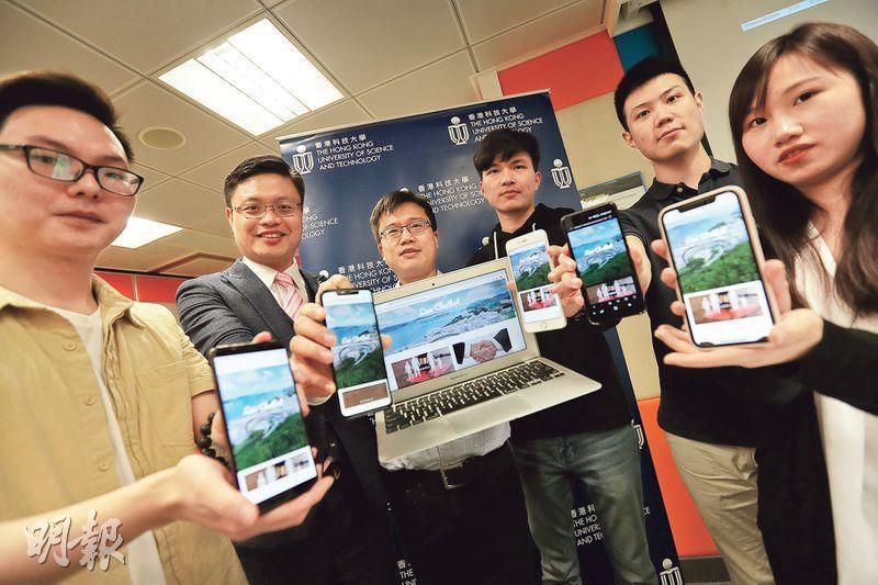 「AI律師機械人」最快年底投入服務,用家可在網上與「AI律師」聊天,之後可獲草擬合約及文件,費用較律師服務便宜。圖為香港調解仲裁中心主席蘇文傑(左二),以及科大計算機科學及工程學系助理教授宋陽秋(左三)帶領的學生團隊。(李紹昌攝)