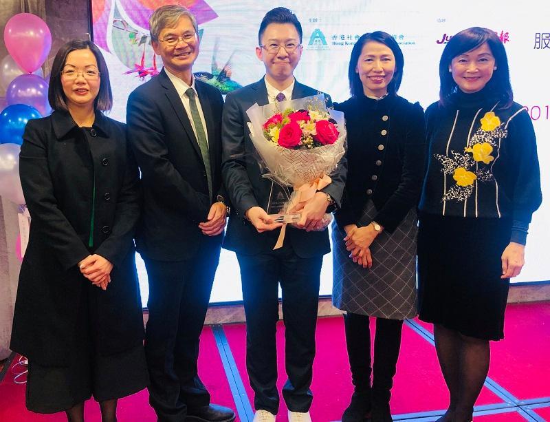崔志文(中)於「第二十八屆優秀社工選舉」榮獲「優秀社工」獎項。