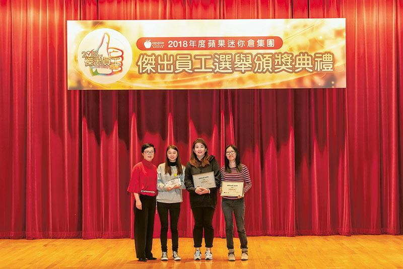 公司定期舉行不同的活動。圖為傑出員工選舉頒獎典禮。