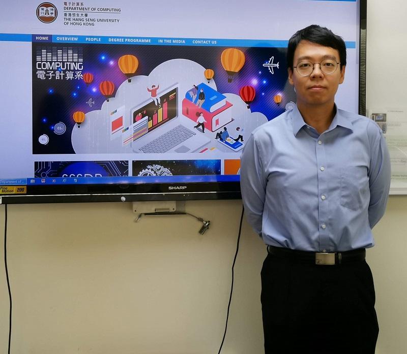 香港恒生大學「應用及人本計算學 (榮譽) 文學士」課程總監王偉傑博士