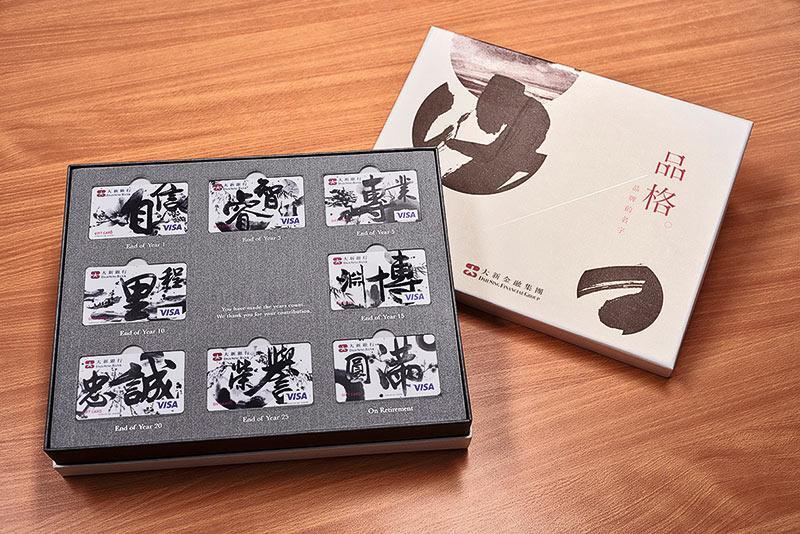 員工服務獎的禮品是大新銀行一套8款禮品卡,員工用完儲值額後可以作留念。