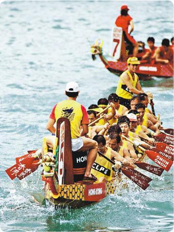 中電龍舟隊——中電首支龍舟隊於1970年代成立,及後慢慢演變為共7支隊伍。(受訪者提供)