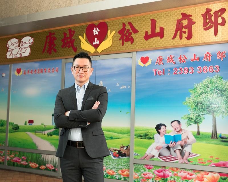 嘉濤(香港)控股有限公司行政總監魏事成