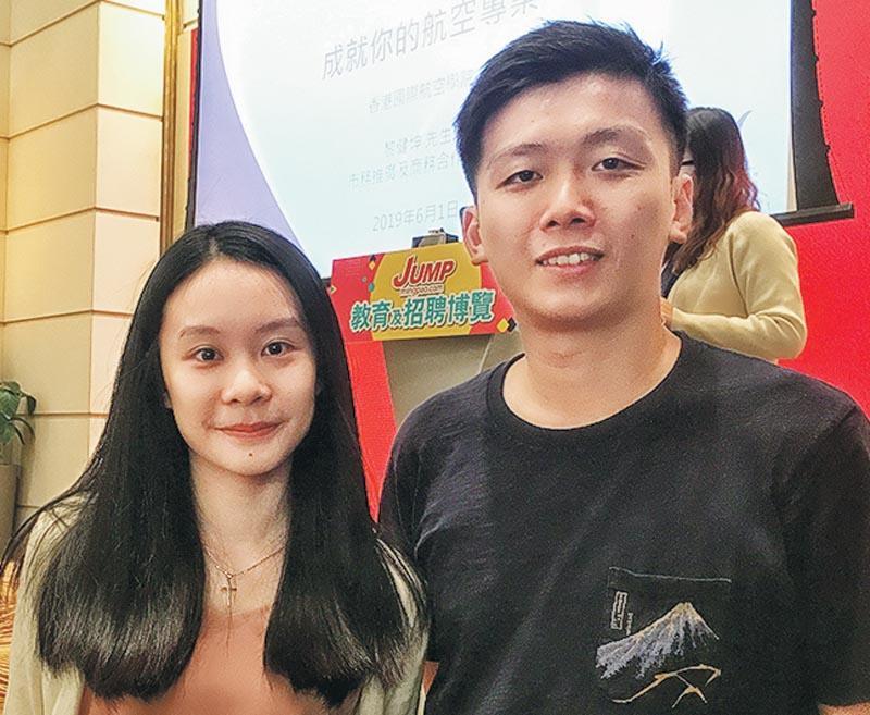 鄭小姐 (圖左) 及林先生 (圖右)