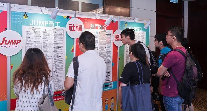 參加者積極參與,蒐集熱門職位的最新資訊。