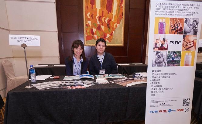 PURE INTERNATIONA (HK) LIMITED
