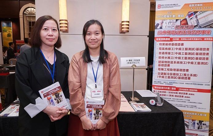機電工程協會 (香港) 有限公司