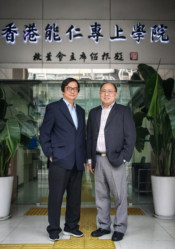 香港能仁專上學院社會工作系系主任顏文雄教授(左)及醫療及護理學院院長汪國成教授(右)(JUMP圖片)
