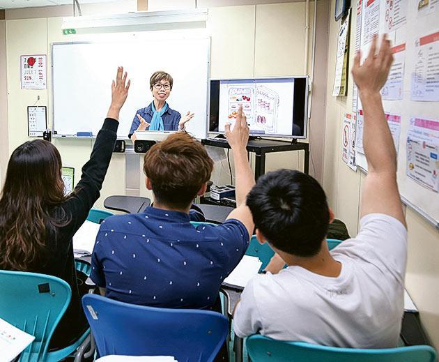 本地暑期日語課程重互動及娛樂的元素,包括以視像教學等不同模式,讓學員更易理解所學及加深記憶。