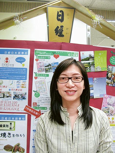 日經日本語學校教務部 主管Doris Sum