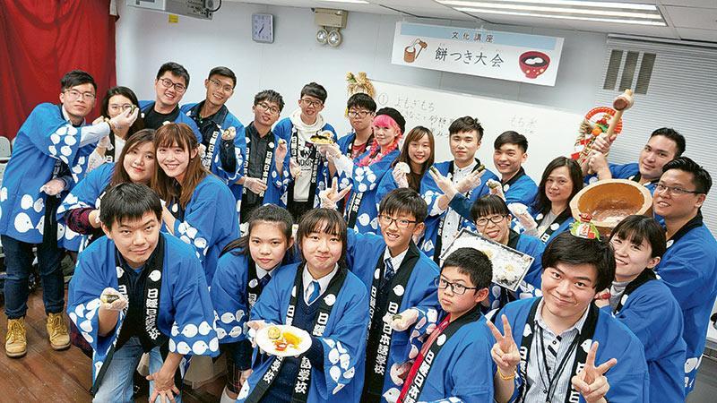 齊齊學日語 充實過暑假 從玩樂中學習成效倍增
