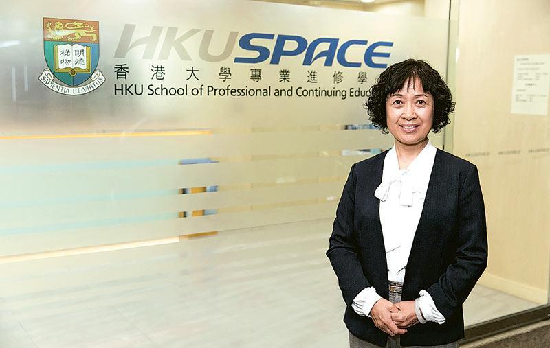 HKU SPACE 生命科學及科技學院中醫副教授兼課程統籌主任劉玉萍博士