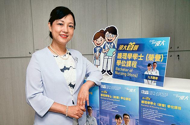 香港浸會大學持續教育學院護理教育總監梁淑琴博士