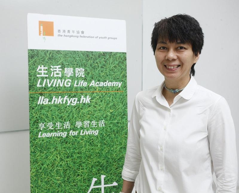 香港青年協會生活學院課程導師馬惠屏